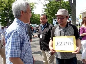 「エコライフ・フェア2011」のブクブク交換ブースに松本龍環境大臣がいらっしゃいました。