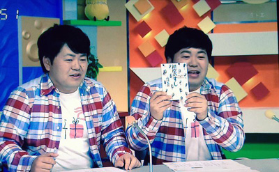 テレビ埼玉「ごごたま」の生放送でブクブク交換